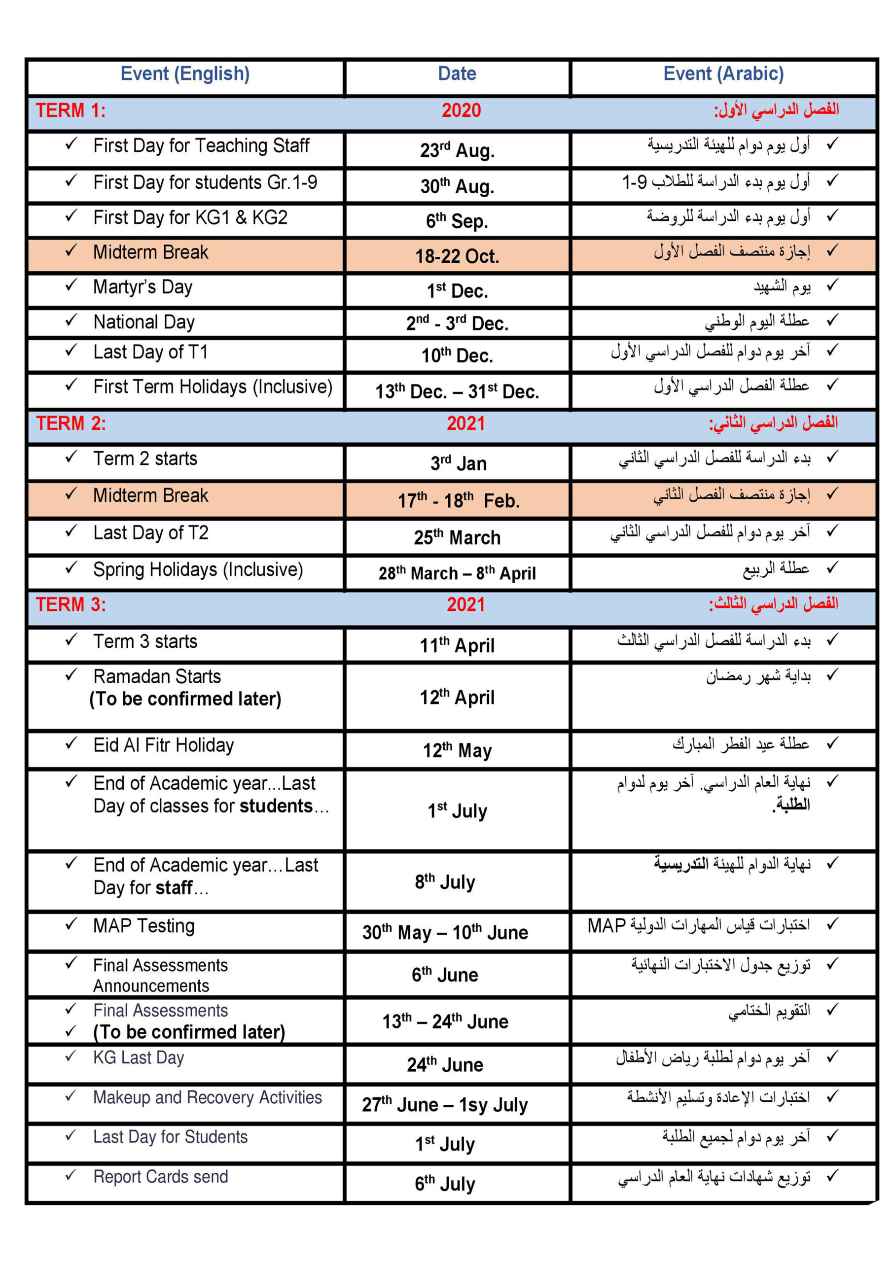 Calendar of Events 2020-2021.jpg